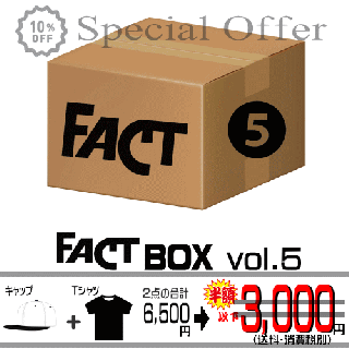"OFFER - FACT Box vol.5(おみくじ ""大吉""特典:割引購入 対象商品)<img class='new_mark_img2' src='https://img.shop-pro.jp/img/new/icons41.gif' style='border:none;display:inline;margin:0px;padding:0px;width:auto;' />"