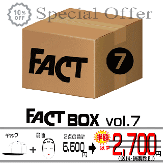 "OFFER - FACT Box vol.7(おみくじ ""大吉""特典:割引購入 対象商品)<img class='new_mark_img2' src='https://img.shop-pro.jp/img/new/icons41.gif' style='border:none;display:inline;margin:0px;padding:0px;width:auto;' />"