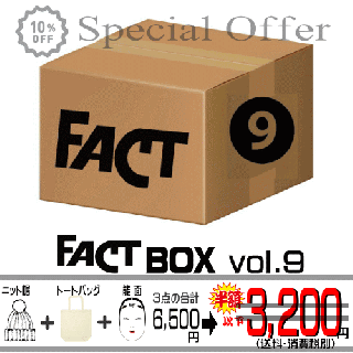 "OFFER - FACT Box vol.9(おみくじ ""大吉""特典:割引購入 対象商品)<img class='new_mark_img2' src='https://img.shop-pro.jp/img/new/icons41.gif' style='border:none;display:inline;margin:0px;padding:0px;width:auto;' />"