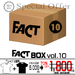 "OFFER - FACT Box vol.10(おみくじ ""大吉""特典:割引購入 対象商品)<img class='new_mark_img2' src='https://img.shop-pro.jp/img/new/icons41.gif' style='border:none;display:inline;margin:0px;padding:0px;width:auto;' />"