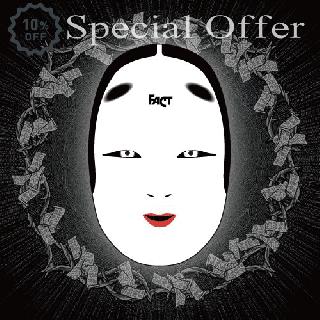 "OFFER - FACT 能面 白色(おみくじ ""大吉""特典:割引購入 対象商品)"