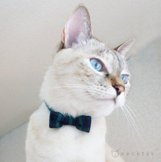 猫 首輪 リボン タータンチェック グリーン セーフティ猫首輪
