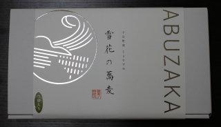 雪花の蕎麦 乾麺5把(200g×5)