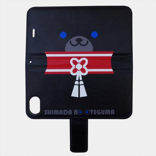 オテグマiPhone用手帳型ケース