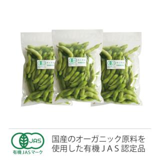 豆太郎有機枝豆200g×3
