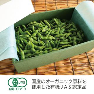 豆太郎有機枝豆1kg化粧箱入