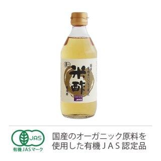 有機米酢360ml