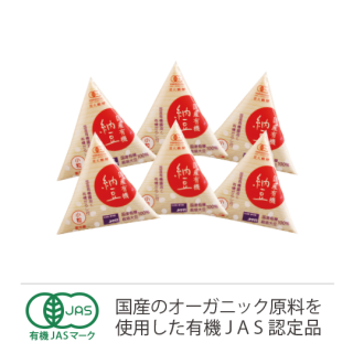 国産有機納豆 小粒 6袋(有機醤油・からし付)