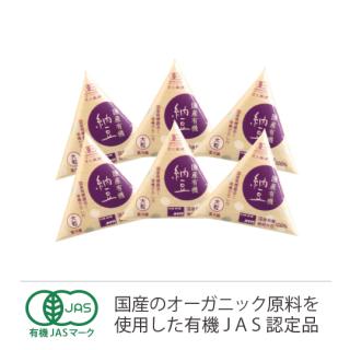 国産有機納豆 大粒 6袋(有機醤油・からし付)