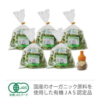 豆太郎秋の有機枝豆200g× 5