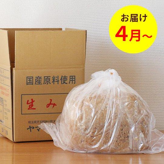 育てる味噌(玄米糀)10kg