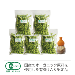 豆太郎有機枝豆200g×5