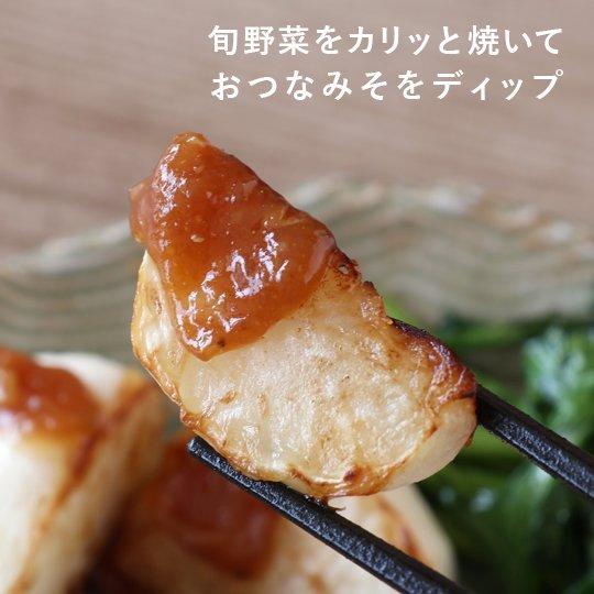 旬野菜を焼いてディップ