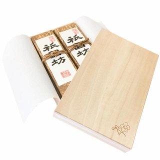 祇園坊 大(約550g) 木箱入2棹