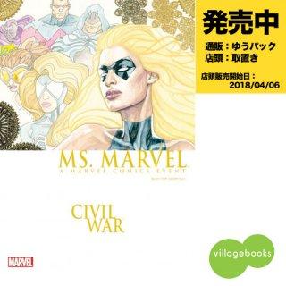 Ms.マーベル:シビル・ウォー
