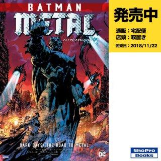 バットマン・メタル:プレリュード