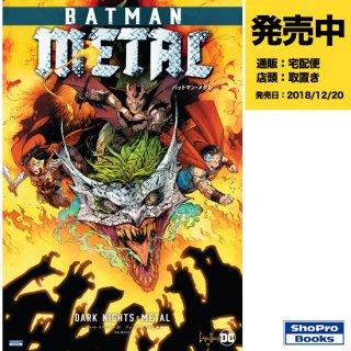 バットマン・メタル