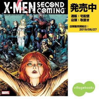 X-MEN:セカンド・カミング Vol.1