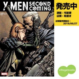 X-MEN:セカンド・カミング Vol.2