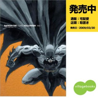 バットマン:ロング・ハロウィーン ♯1