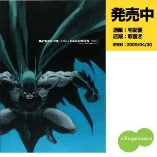 バットマン:ロング・ハロウィーン ♯2