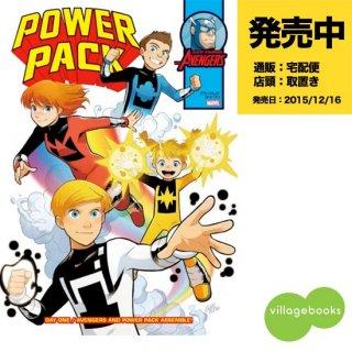 パワーパック:デイ・ワン