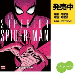 スーペリア・スパイダーマン:トラブル・マインド