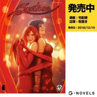 サンストーン vol.5