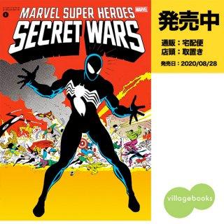 マーベルスーパーヒーローズ:シークレット・ウォーズ 2