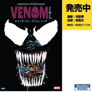 スパイダーマン:ヴェノム・インク