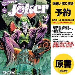 【予約】JOKER #1 CVR A GUILLEM MARCH(US2021年03月09日発売予定)