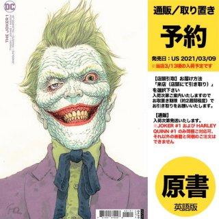 【予約】JOKER #1 CVR B FRANK QUITELY VAR(US2021年03月09日発売予定)
