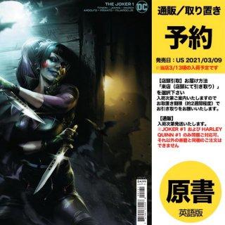 【予約】JOKER #1 CVR C FRANCESCO MATTINA VAR(US2021年03月09日発売予定)