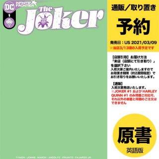 【予約】JOKER #1 CVR D BLANK VAR(US2021年03月09日発売予定)