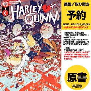 【予約】HARLEY QUINN #1 CVR A RILEY ROSSMO(US2021年03月23日発売予定)