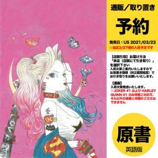 【予約】HARLEY QUINN #1 TEAM CVR YOSHITAKA AMANO CARD STOCK VAR (US2021年03月23日発売予定)