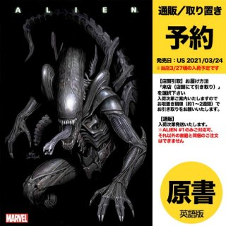 【予約】ALIEN #1(US2021年03月24日発売予定)