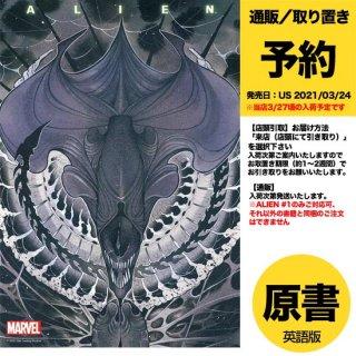 【予約】ALIEN #1 MOMOKO VAR(US2021年03月24日発売予定)