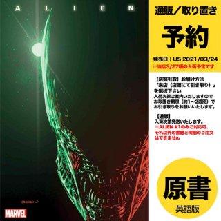 【予約】ALIEN #1 GLEASON VAR(US2021年03月24日発売予定)
