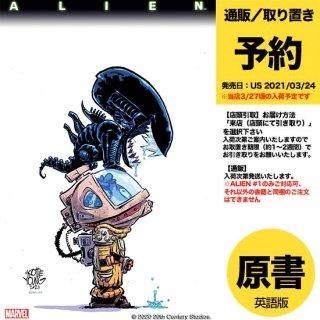 【予約】ALIEN #1 YOUNG VAR(US2021年03月24日発売予定)