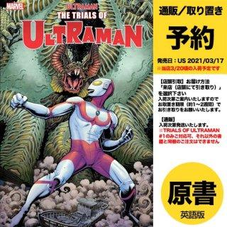 【予約】TRIALS OF ULTRAMAN #1 (OF 5)(US2021年03月17日発売予定)