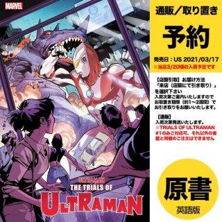 【予約】TRIALS OF ULTRAMAN #1 (OF 5) MANNA VAR(US2021年03月17日発売予定)