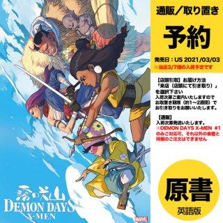 【予約】DEMON DAYS X-MEN #1 YU VAR(US2021年03月03日発売予定)
