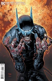 DARK NIGHTS DEATH METAL #7 (OF 7) CVR B DAVID FINCH BATMAN WHO LAUGHS VAR