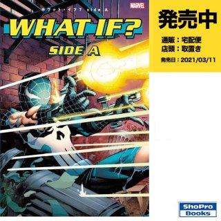 【予約】ホワット・イフ? side A(仮)(2021年3月11日発売予定)