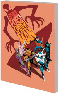 SUPERIOR FOES SPIDER-MAN TP VOL 01 GETTING BAND BACK【再入荷】