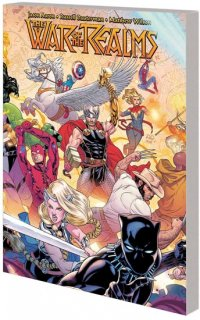 WAR OF REALMS TP【再入荷】