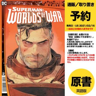 【予約】FUTURE STATE SUPERMAN WORLDS OF WAR #2 (OF 2) CVR A MIKEL JANIN(US2021年02月16日発売予定)