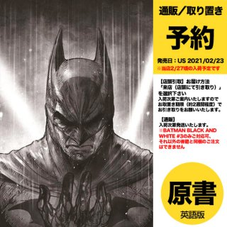 【予約】BATMAN BLACK AND WHITE #3 (OF 6) CVR B SANA TAKEDA VAR(US2021年02月23日発売予定)
