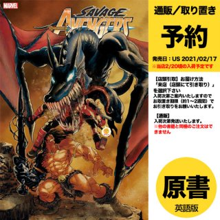 【予約】SAVAGE AVENGERS #18 SUPERLOG VAR KIB(US2021年02月17日発売予定)